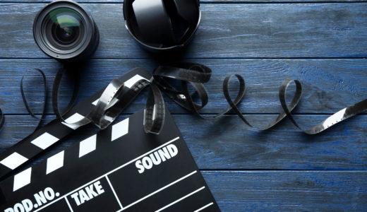 動画の開始位置と終了位置をソースパネルで指定してからタイムラインに追加する方法