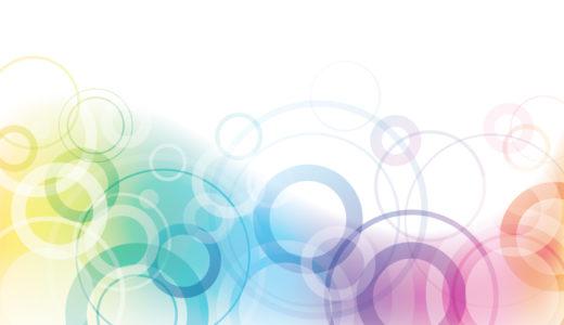 Adobe Audition|動画に入った雑音・ノイズを除去する方法